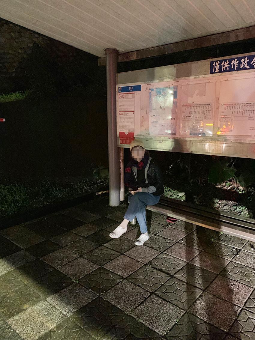f:id:kuramae-taiwan:20190825112543j:plain