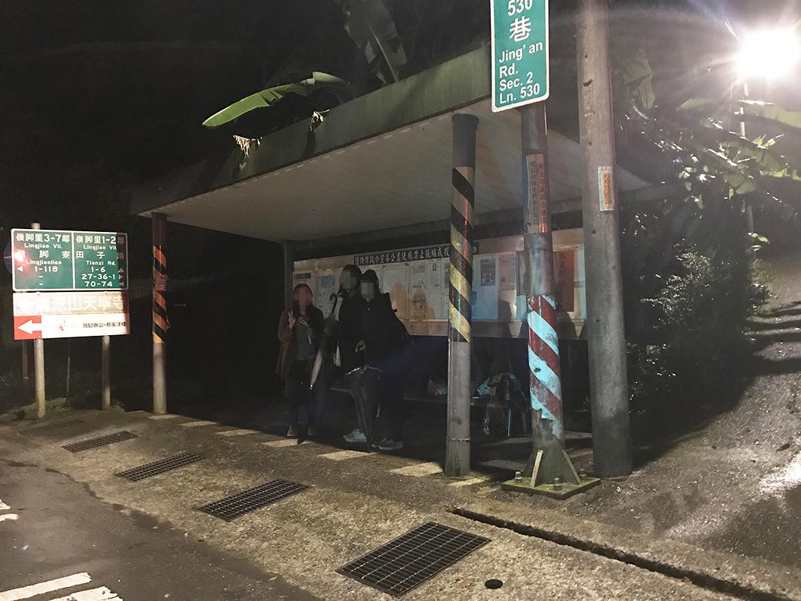 f:id:kuramae-taiwan:20190825112606j:plain