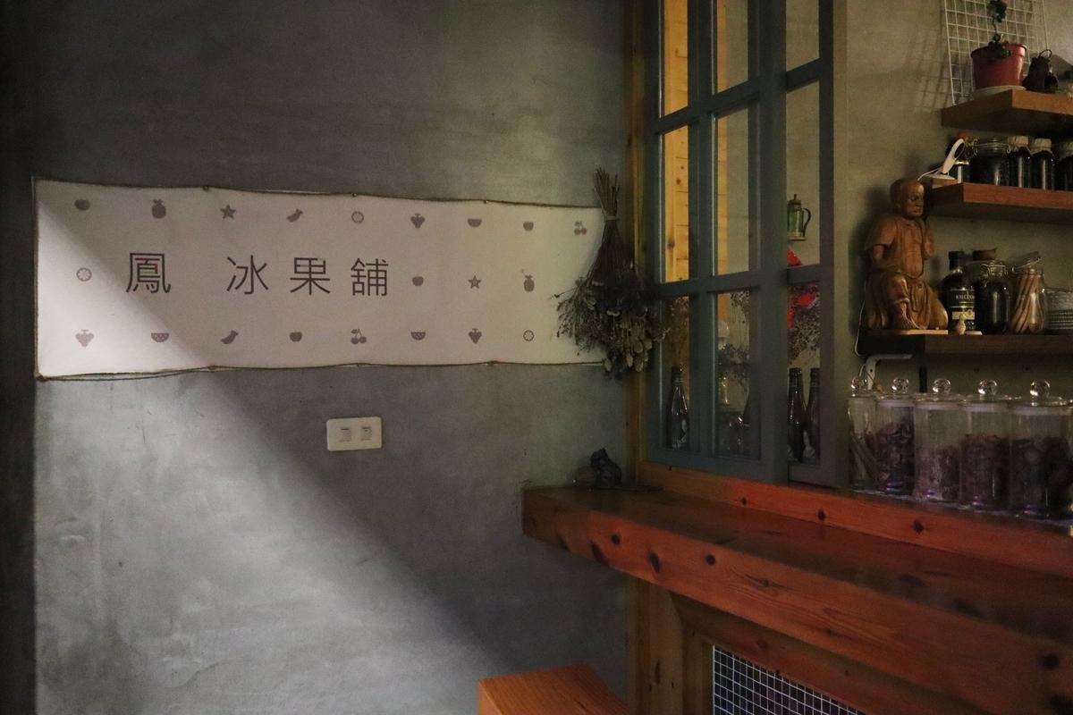 f:id:kuramae-taiwan:20190829012444j:plain