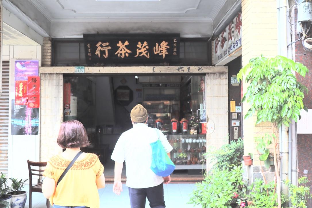 f:id:kuramae-taiwan:20190830182306j:plain