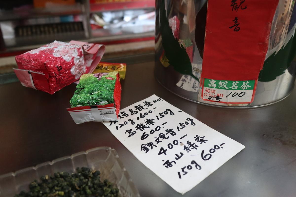f:id:kuramae-taiwan:20190830193411j:plain