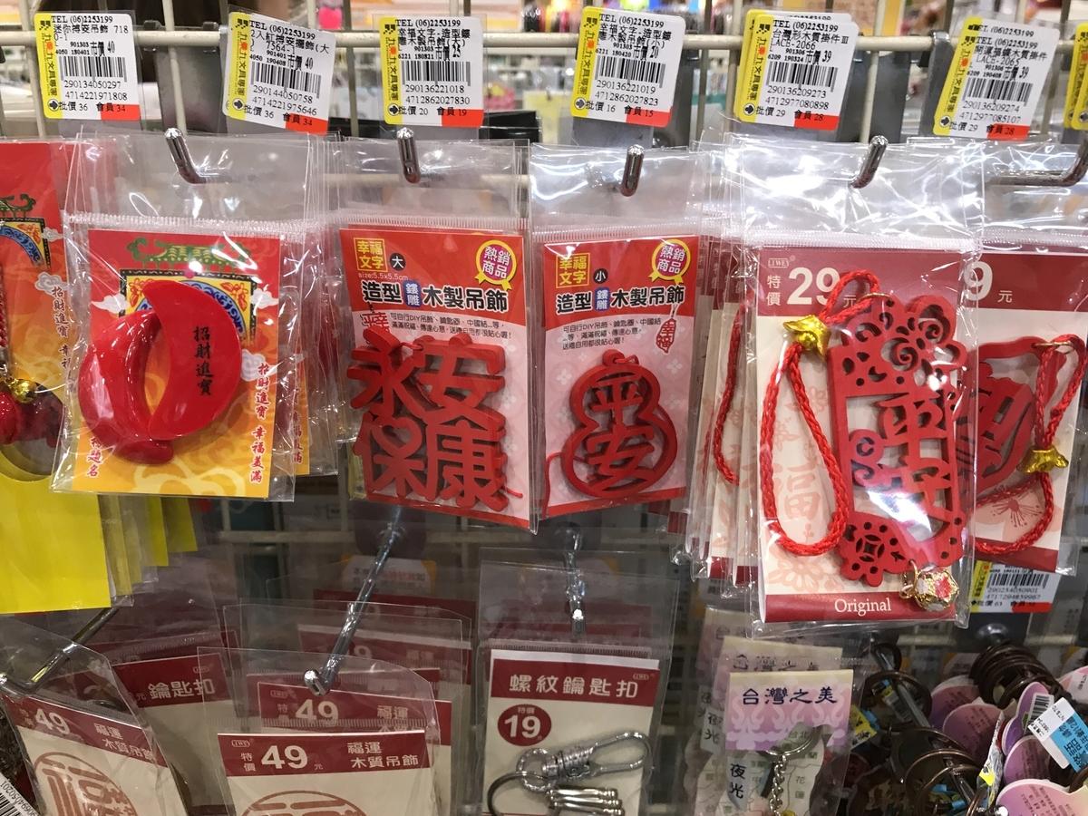 f:id:kuramae-taiwan:20190830231221j:plain