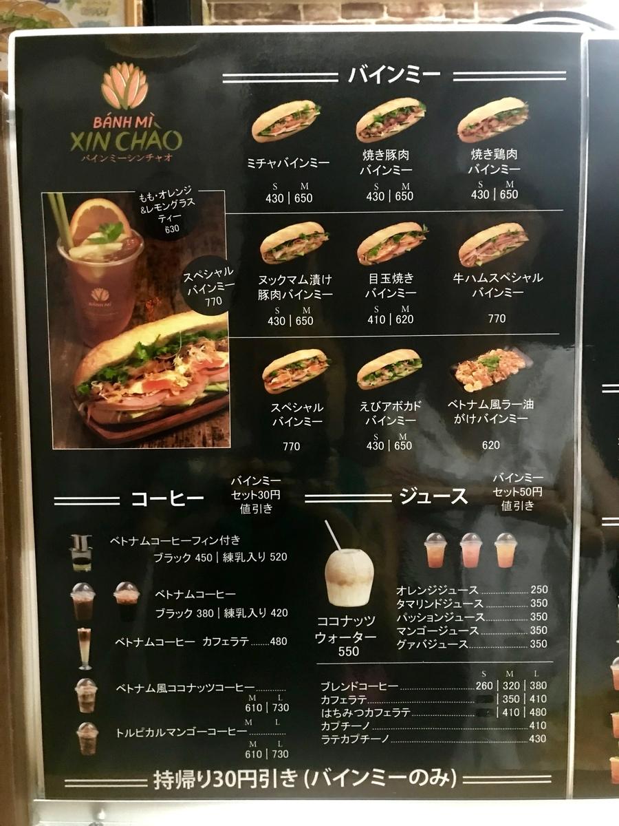 f:id:kuramae-taiwan:20190902202418j:plain