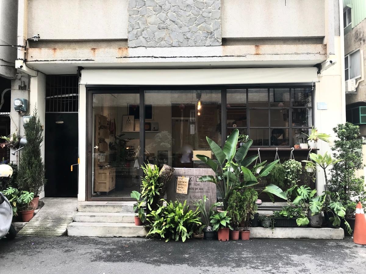 f:id:kuramae-taiwan:20190908143817j:plain