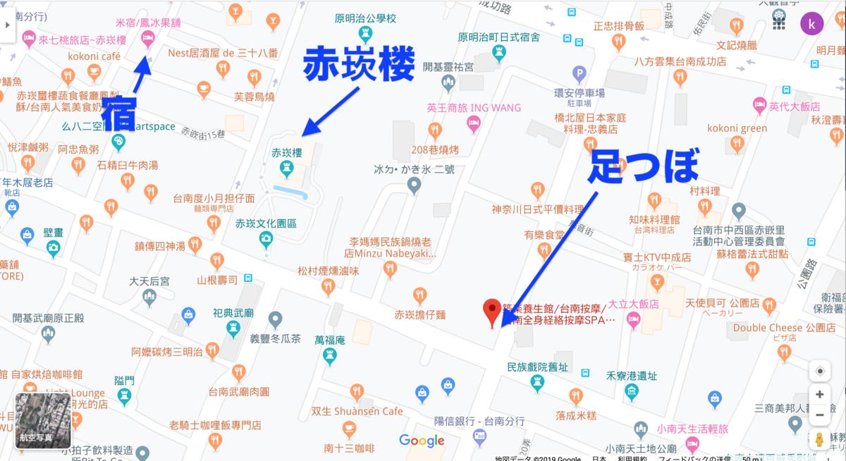 f:id:kuramae-taiwan:20190912201245p:plain