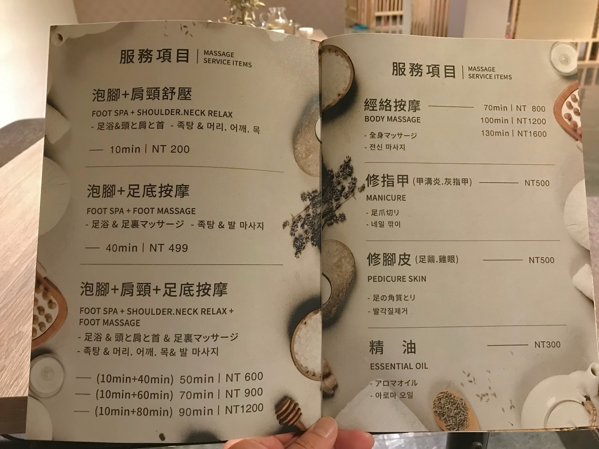 f:id:kuramae-taiwan:20190912202117j:plain