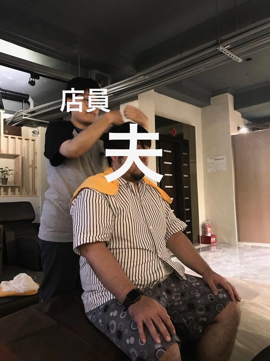 f:id:kuramae-taiwan:20190912203511j:plain
