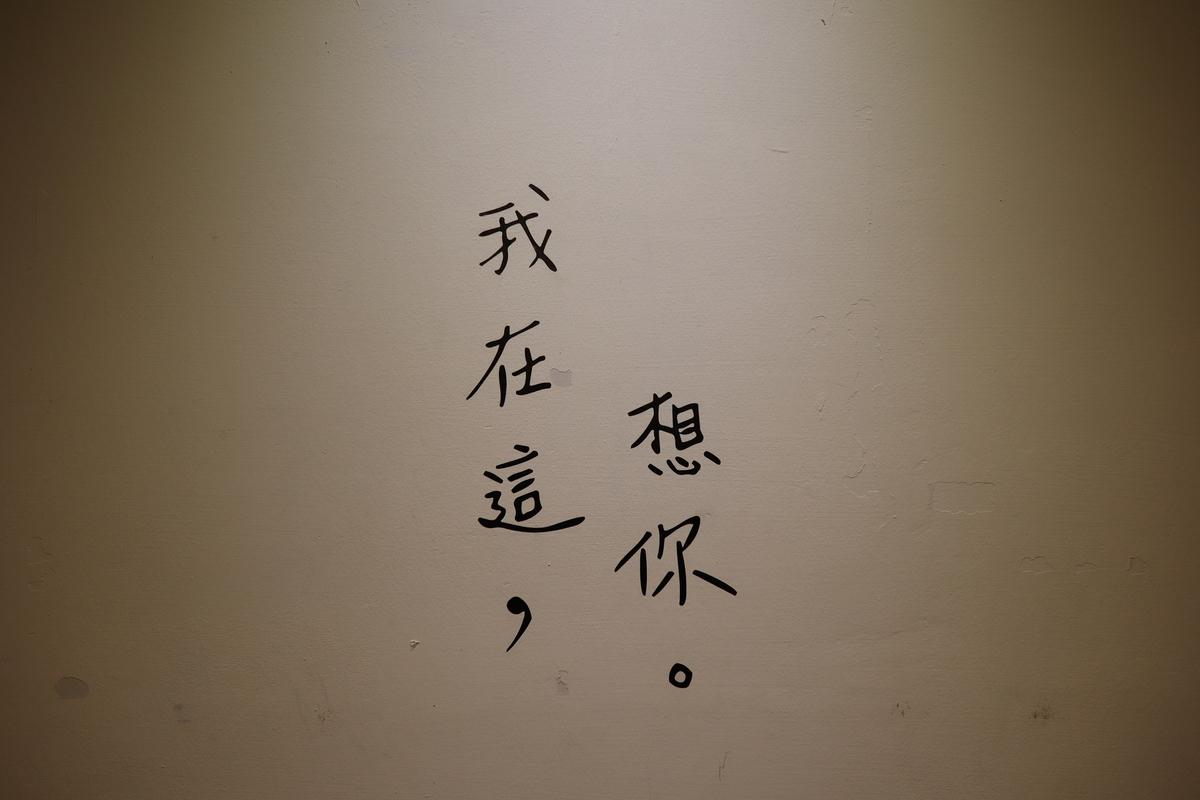 f:id:kuramae-taiwan:20191003175151j:plain