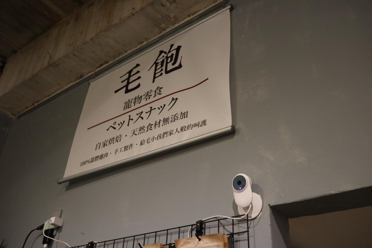 f:id:kuramae-taiwan:20191003175625j:plain