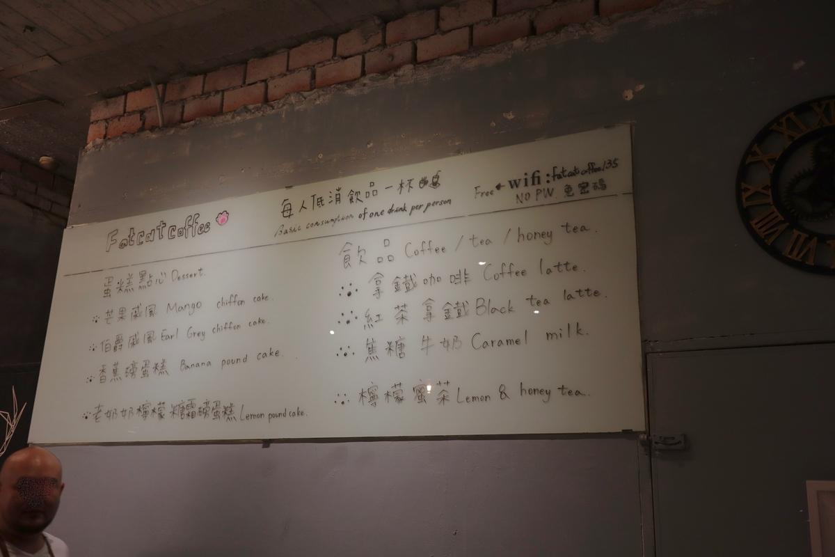f:id:kuramae-taiwan:20191003180236j:plain