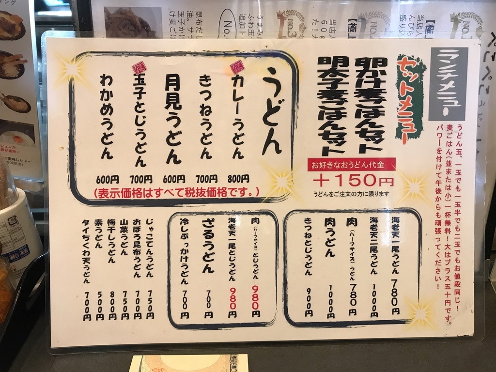 f:id:kuramae-taiwan:20191018104327j:plain