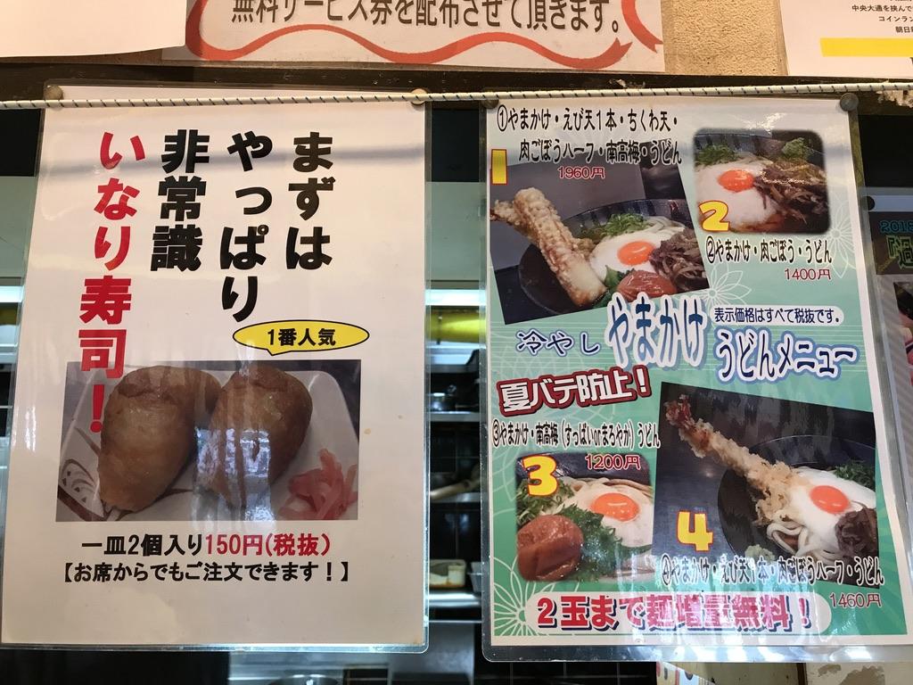 f:id:kuramae-taiwan:20191018104330j:plain