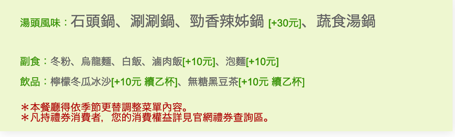 f:id:kuramae-taiwan:20191108223924p:plain