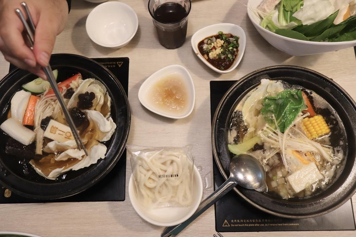 f:id:kuramae-taiwan:20191108232512j:plain
