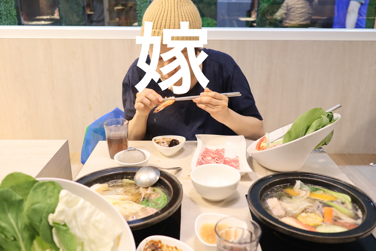f:id:kuramae-taiwan:20191108232826j:plain