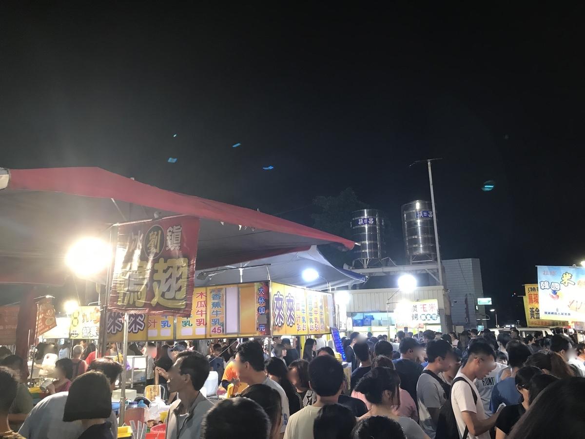 f:id:kuramae-taiwan:20191120000532j:plain