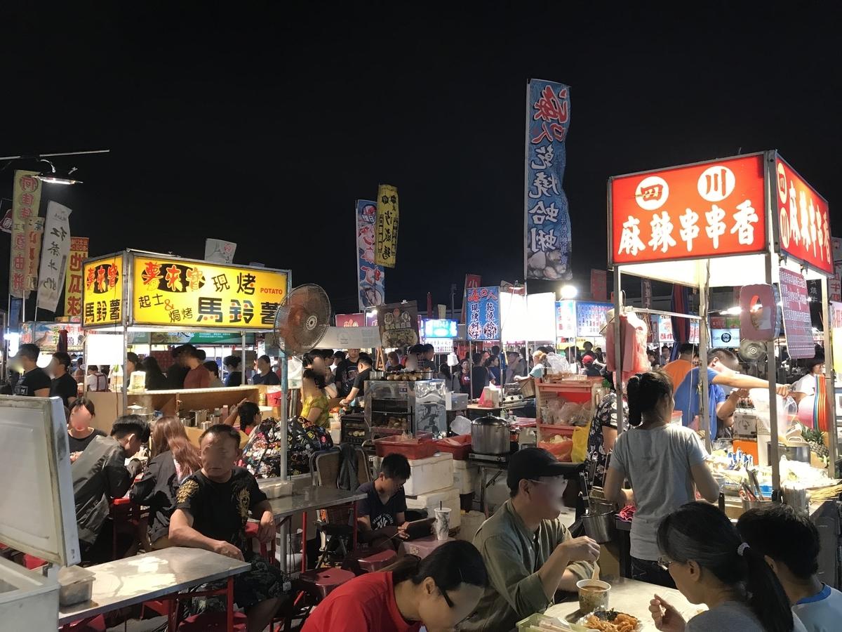 f:id:kuramae-taiwan:20191120000558j:plain