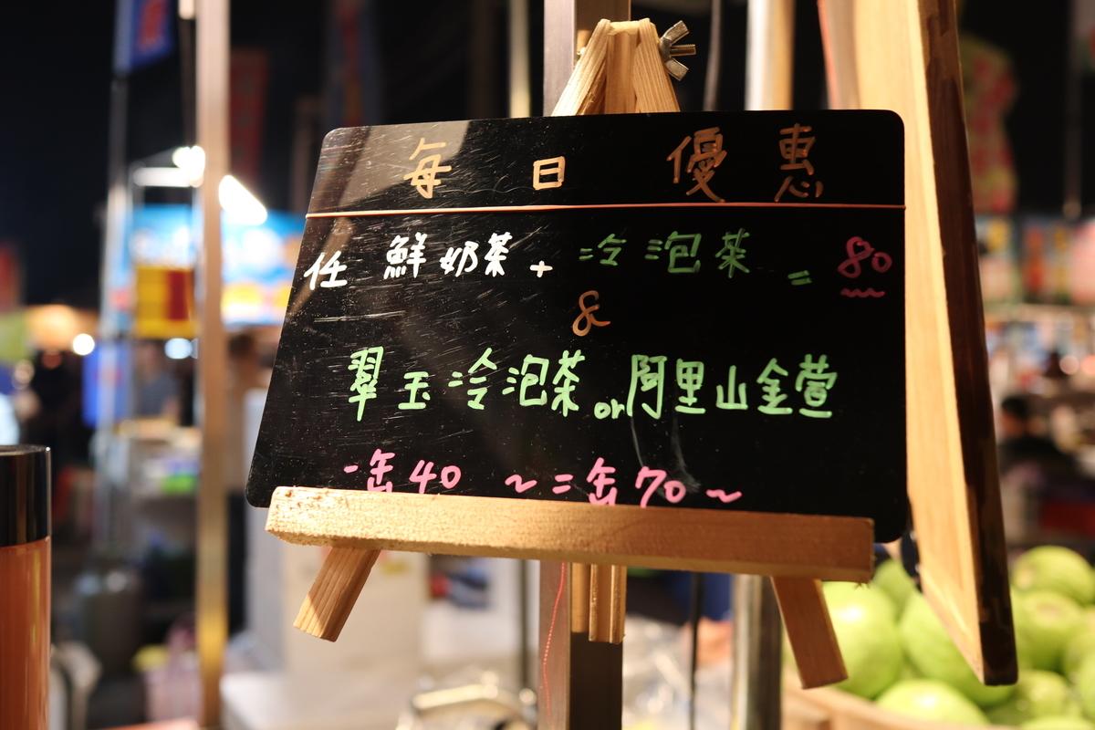 f:id:kuramae-taiwan:20191120000707j:plain
