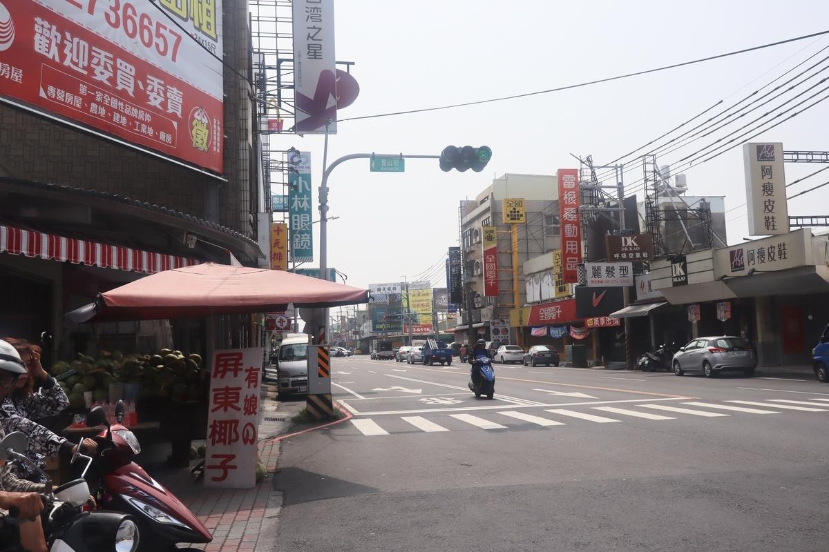 f:id:kuramae-taiwan:20191210125644j:plain