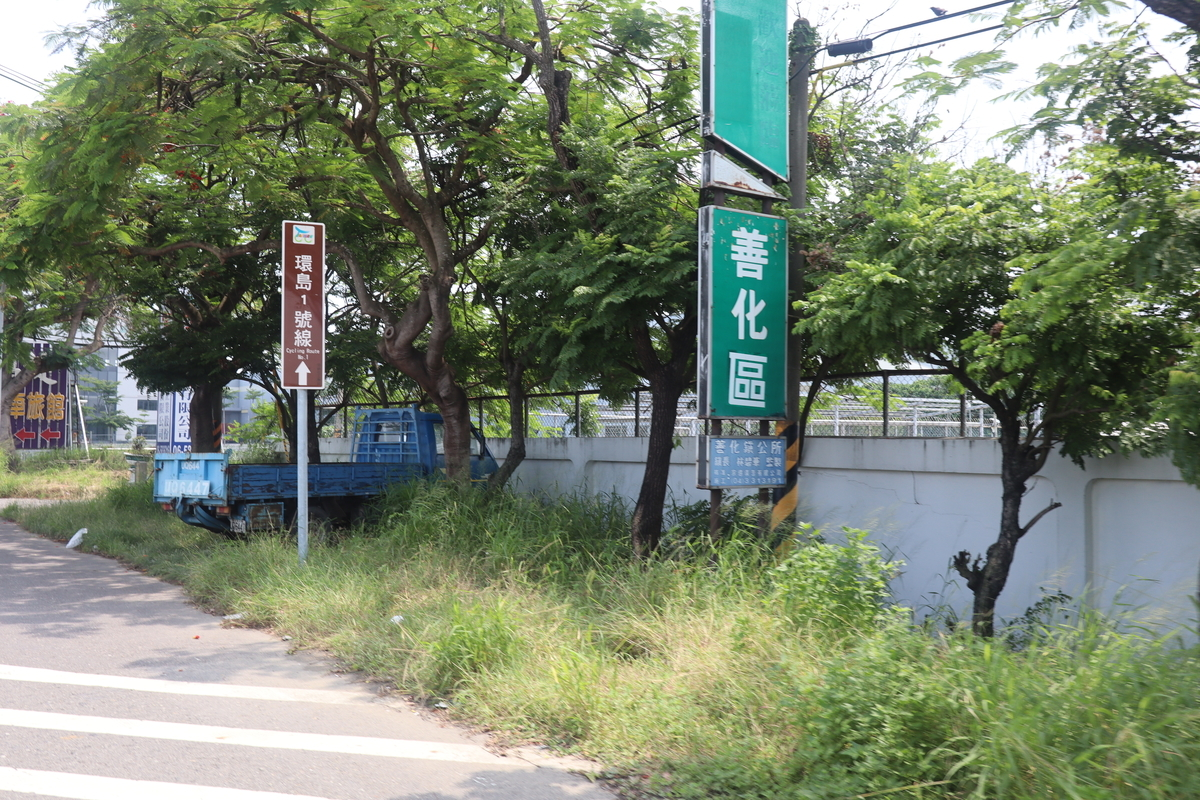 f:id:kuramae-taiwan:20191210125915j:plain
