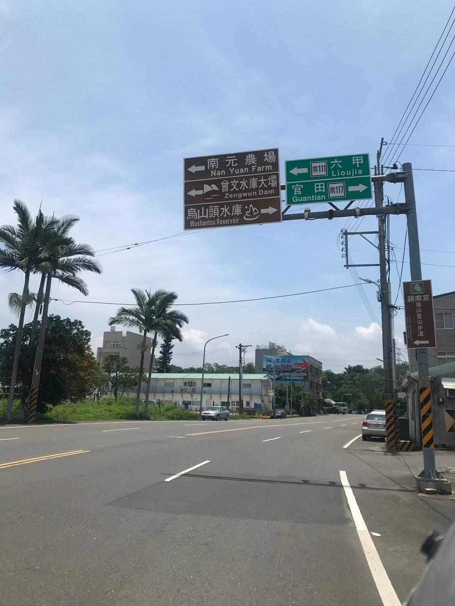 f:id:kuramae-taiwan:20191210130239j:plain