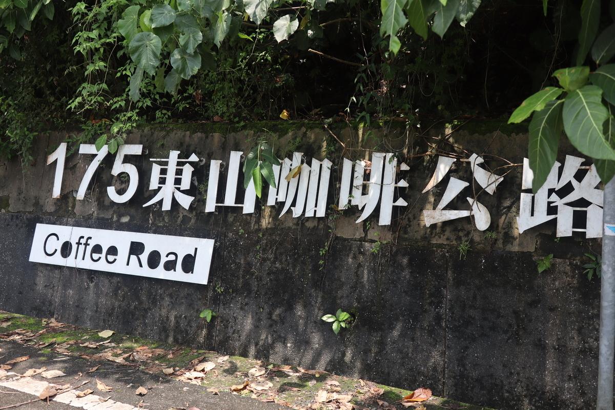 f:id:kuramae-taiwan:20191210130955j:plain