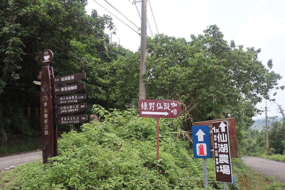 f:id:kuramae-taiwan:20191210131142j:plain