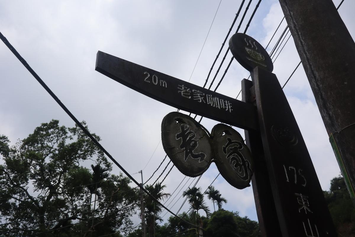 f:id:kuramae-taiwan:20191210132200j:plain