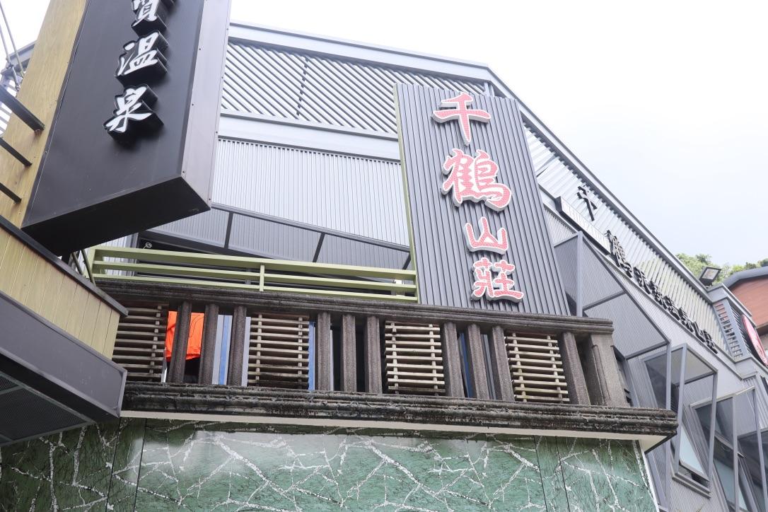 f:id:kuramae-taiwan:20191210135554j:plain