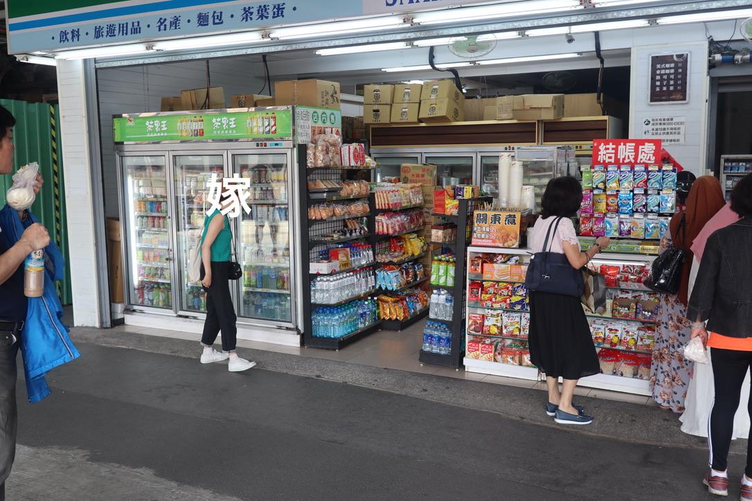 f:id:kuramae-taiwan:20191228160110j:plain