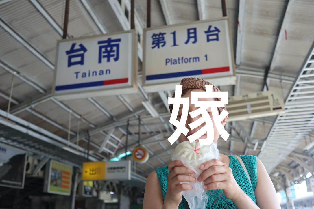 f:id:kuramae-taiwan:20191228160221j:plain