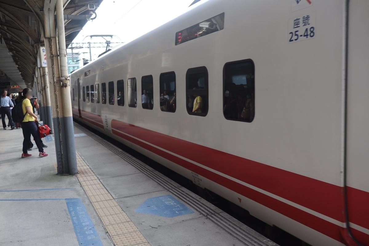 f:id:kuramae-taiwan:20191228160849j:plain