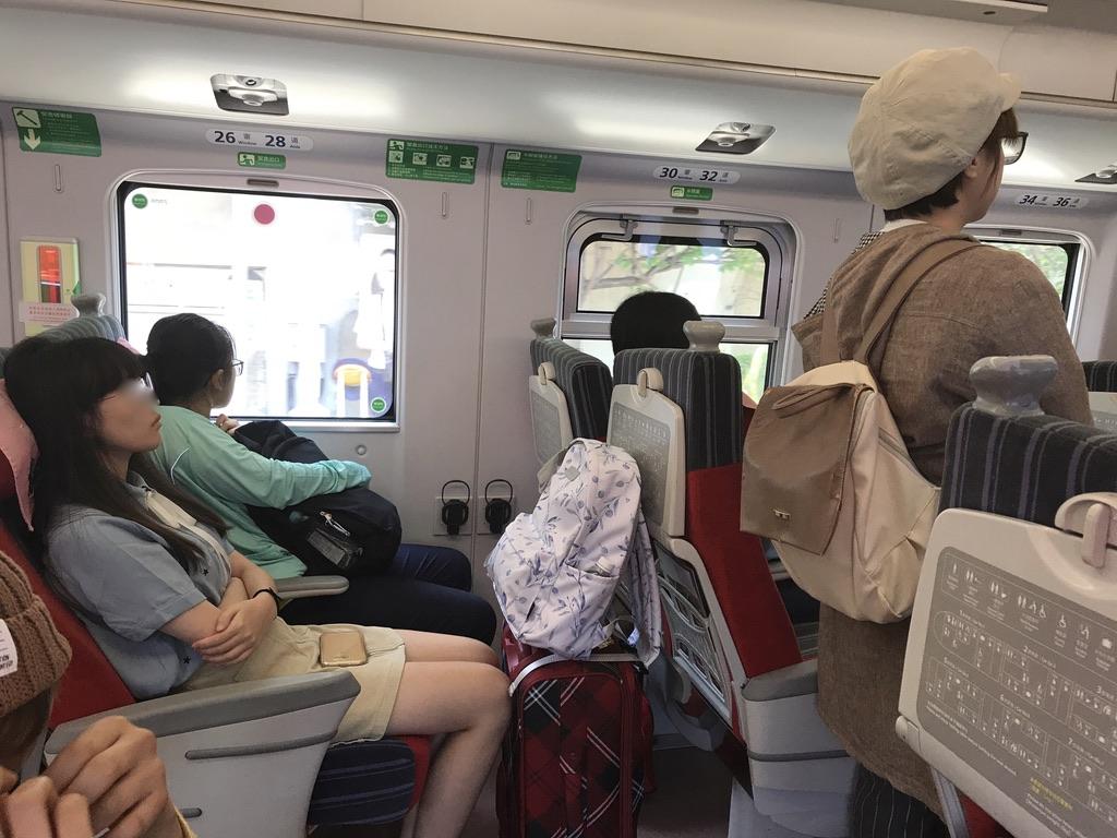 f:id:kuramae-taiwan:20191228161006j:plain