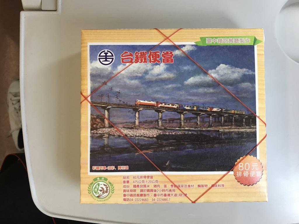 f:id:kuramae-taiwan:20191228161747j:plain
