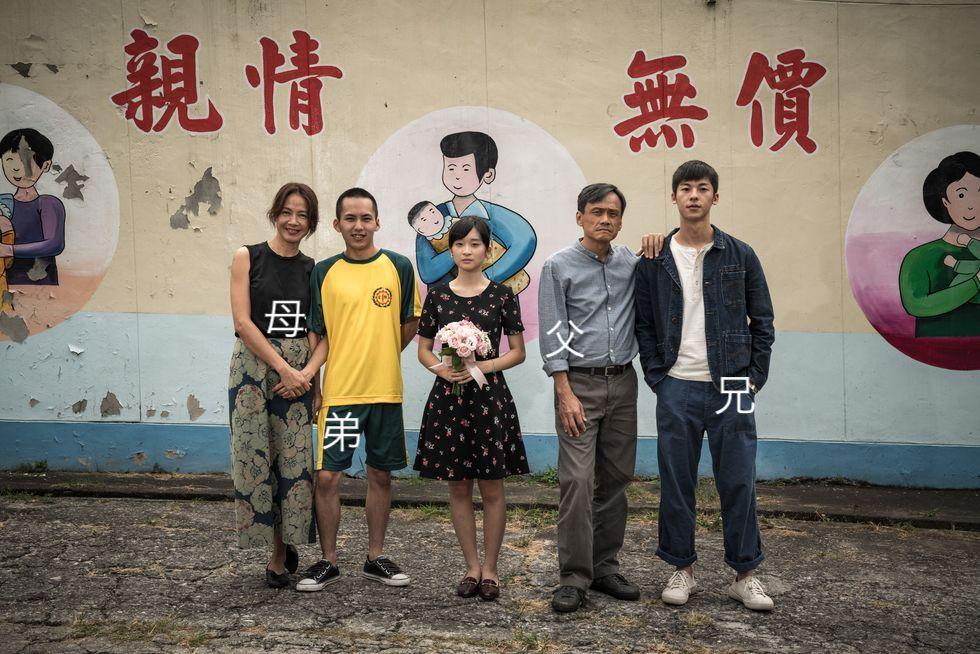 f:id:kuramae-taiwan:20200215172606j:plain