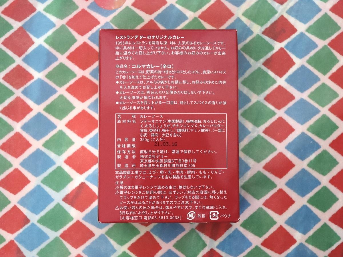 f:id:kuramae-taiwan:20200429180246j:plain
