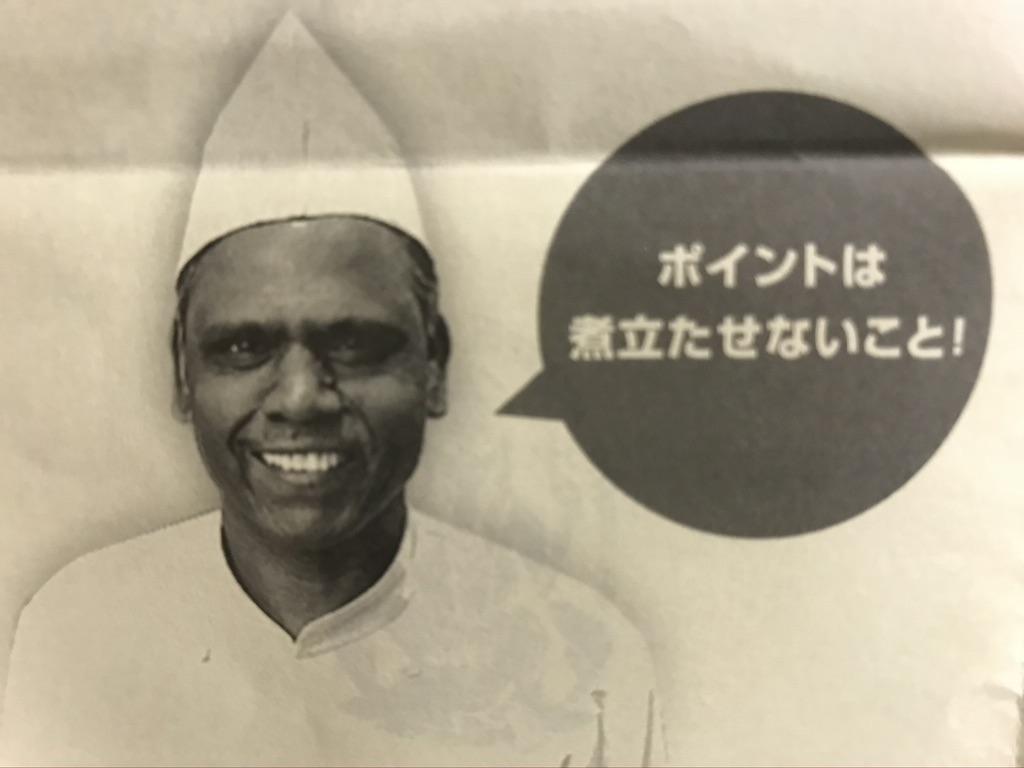 f:id:kuramae-taiwan:20200429181302j:plain