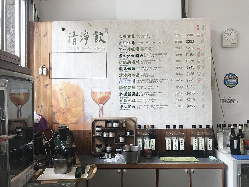 f:id:kuramae-taiwan:20200607111708j:plain