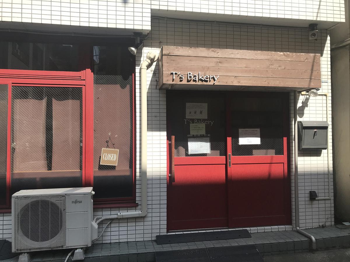 f:id:kuramae-taiwan:20200804173610j:plain