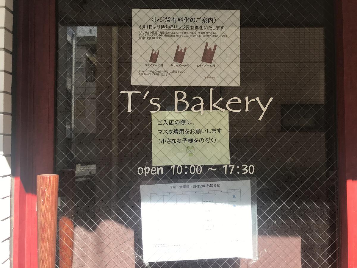f:id:kuramae-taiwan:20200804173622j:plain