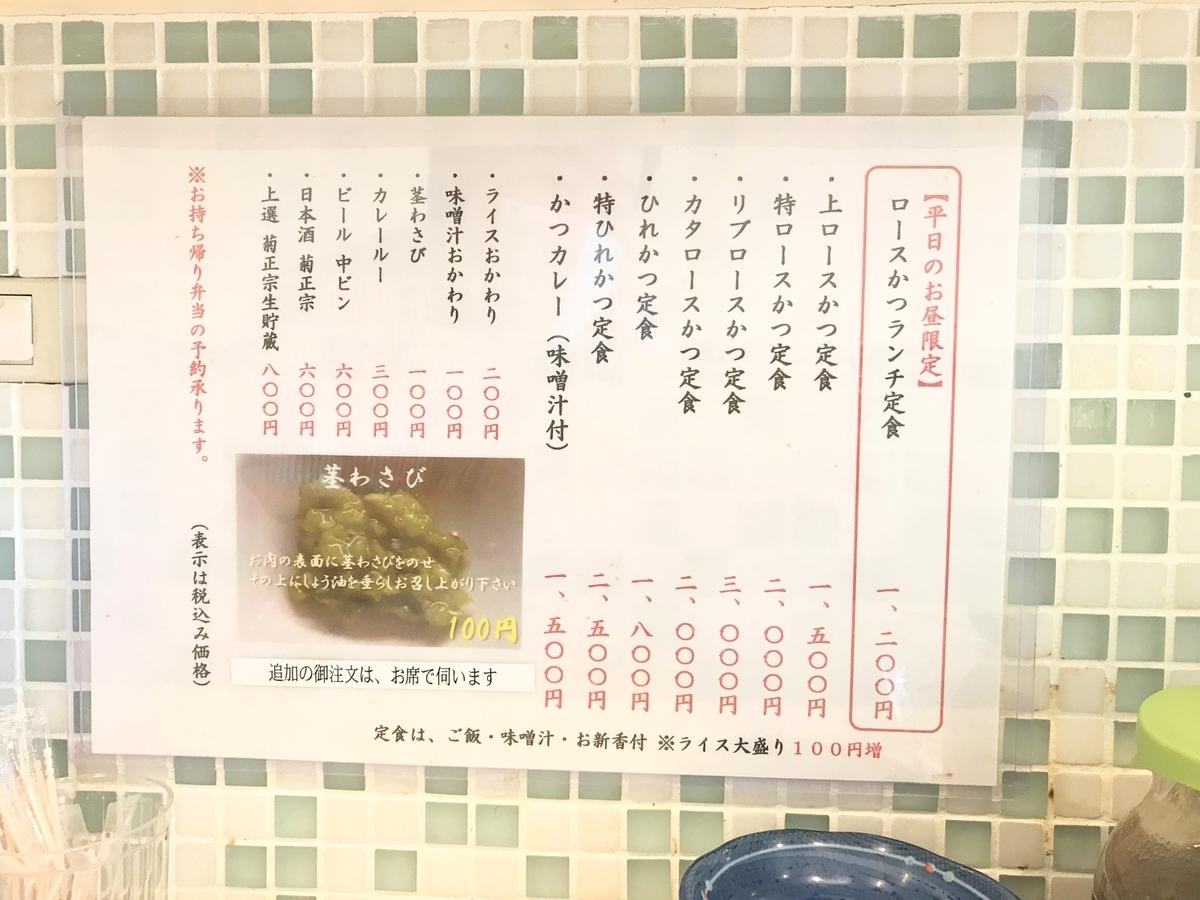 f:id:kuramae-taiwan:20200810181549j:plain