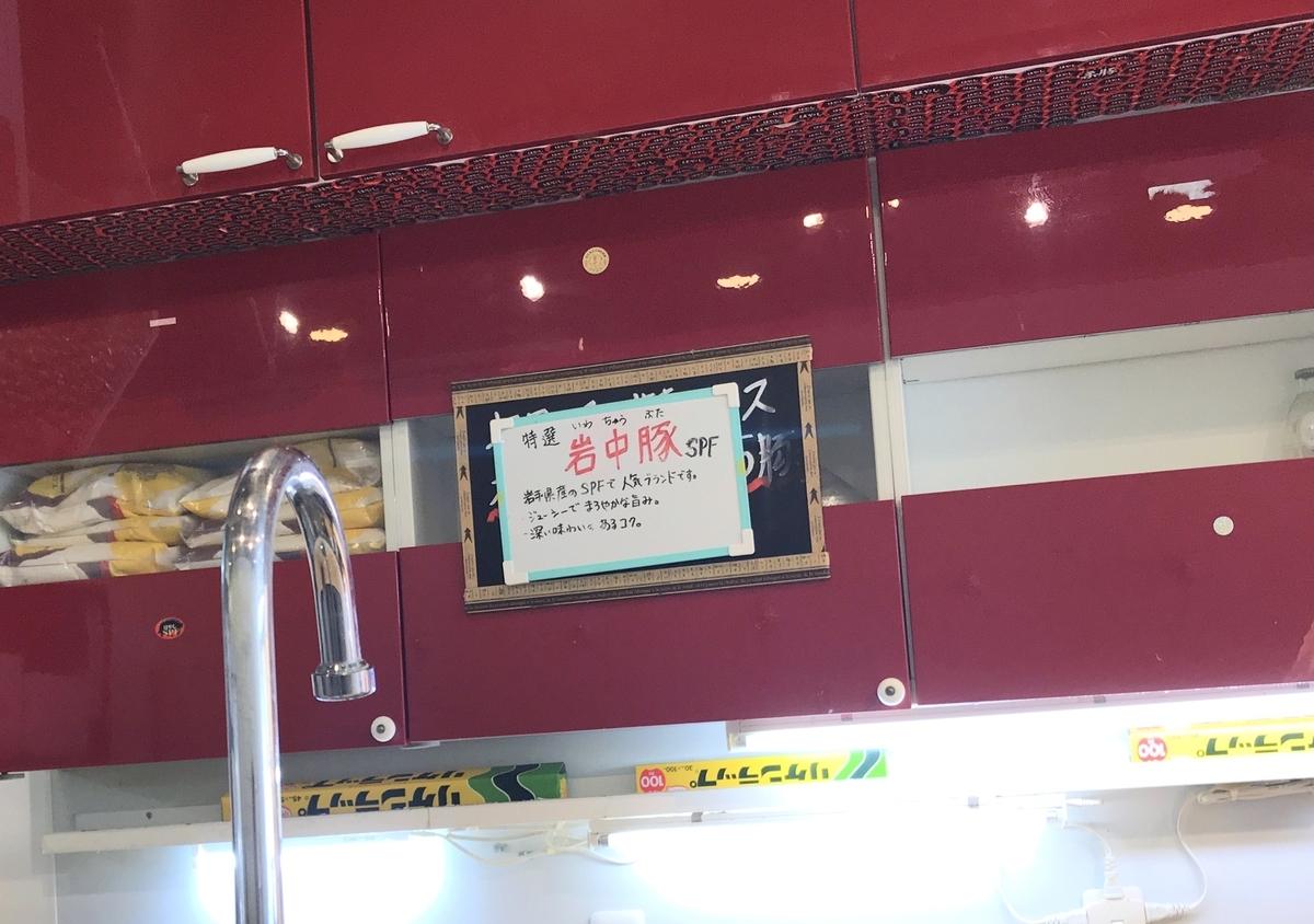 f:id:kuramae-taiwan:20200810201650j:plain