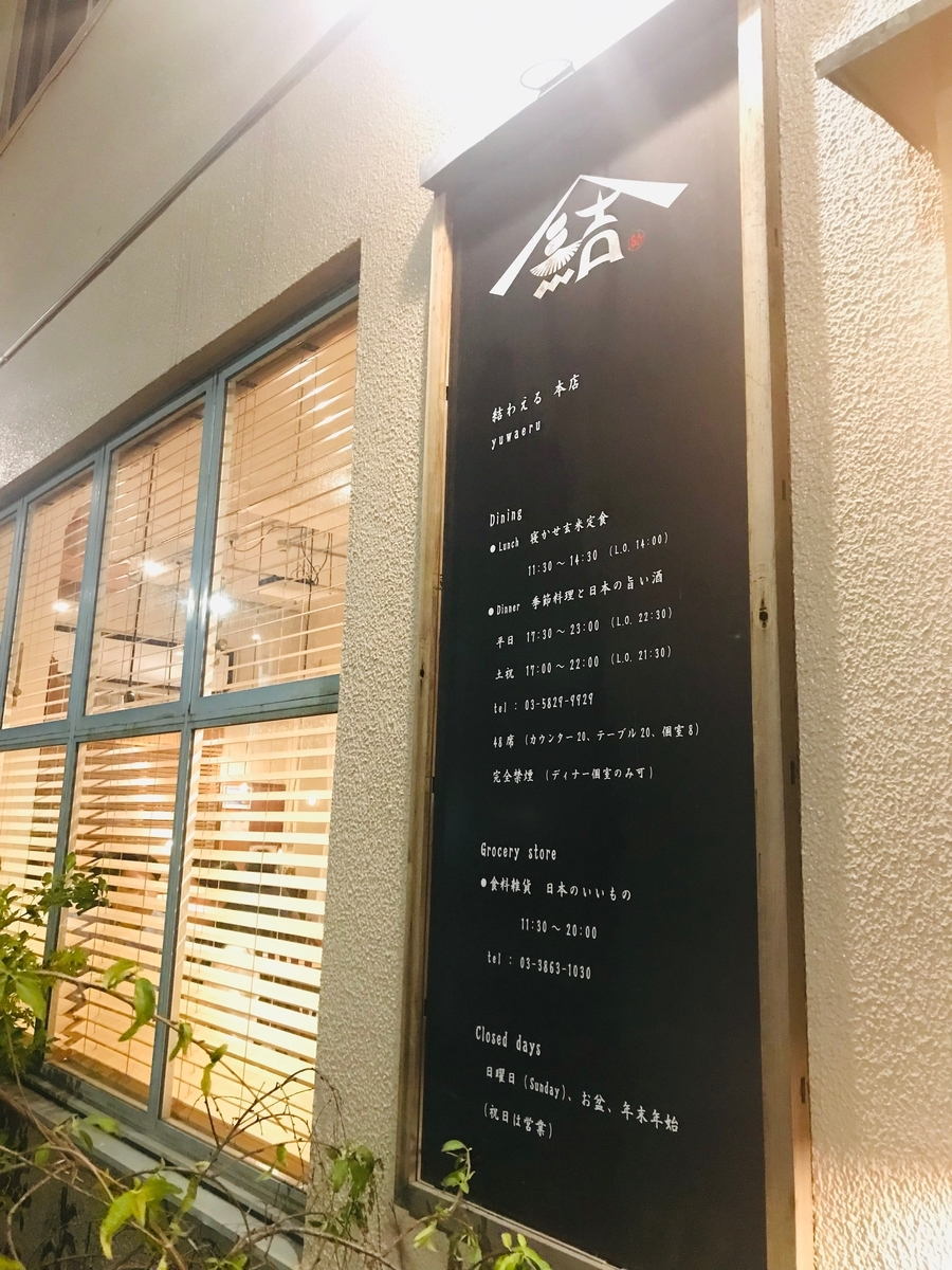 f:id:kuramae-taiwan:20200816114005j:plain
