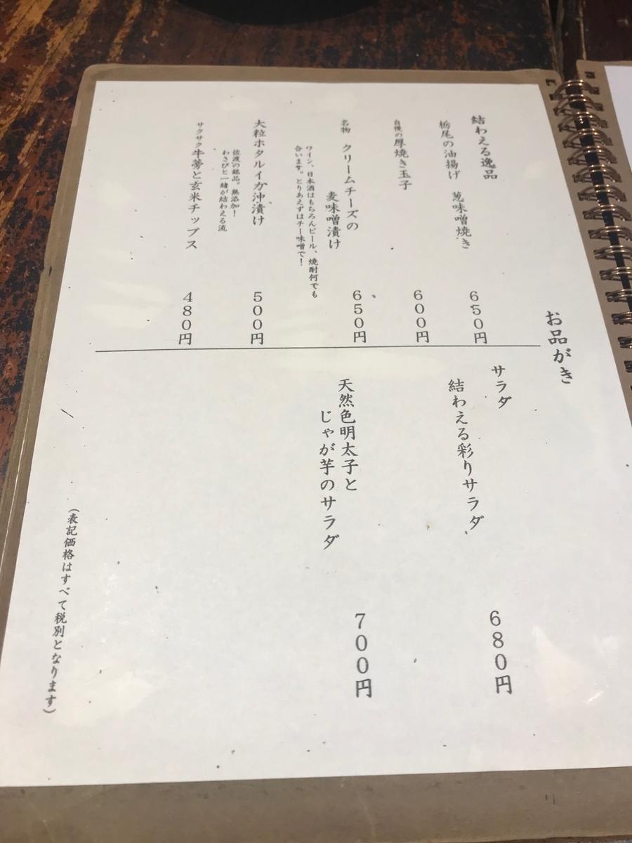 f:id:kuramae-taiwan:20200816114302j:plain