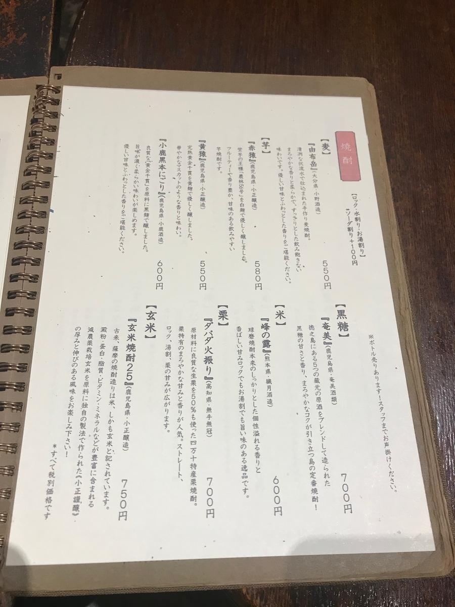 f:id:kuramae-taiwan:20200816114803j:plain