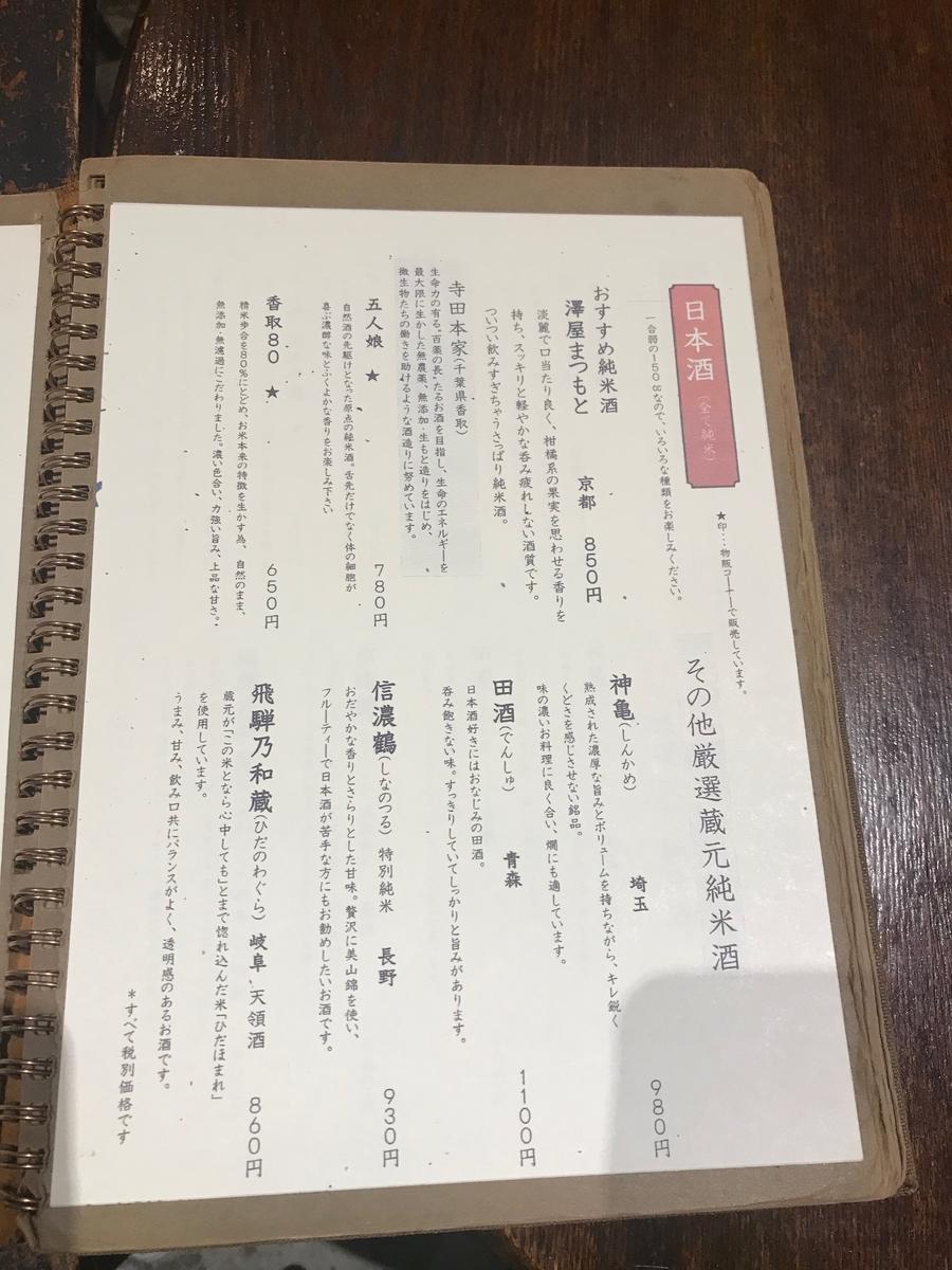 f:id:kuramae-taiwan:20200816114813j:plain