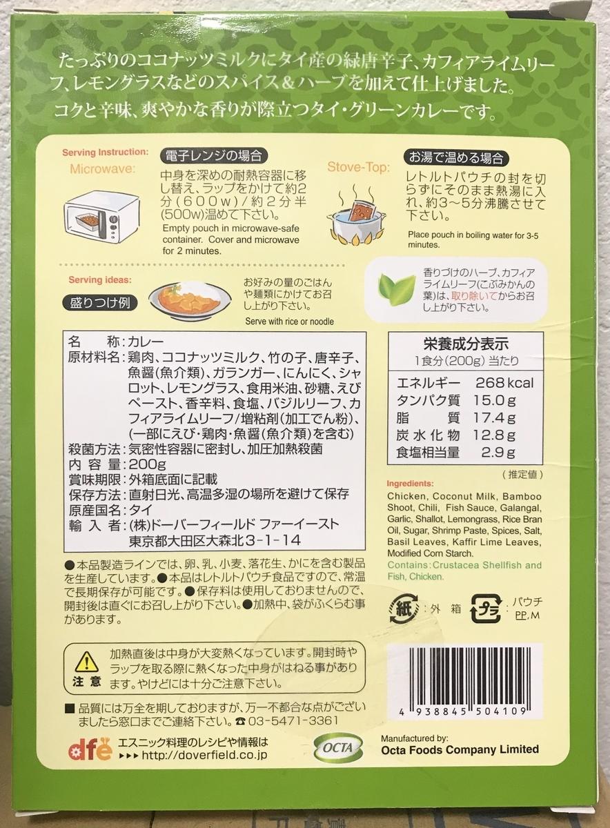 f:id:kuramae-taiwan:20200823164349j:plain