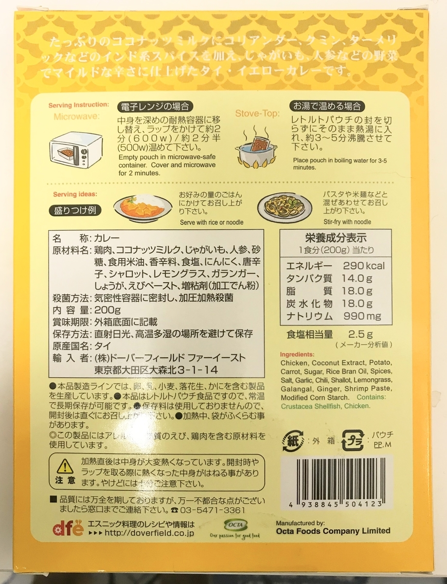 f:id:kuramae-taiwan:20200823164350j:plain
