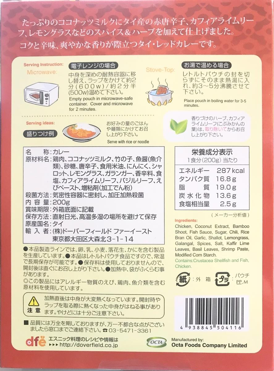 f:id:kuramae-taiwan:20200823164351j:plain