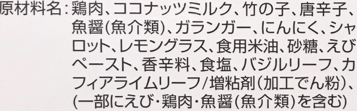 f:id:kuramae-taiwan:20200823164910j:plain